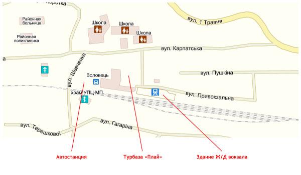 Место встречи в Воловце
