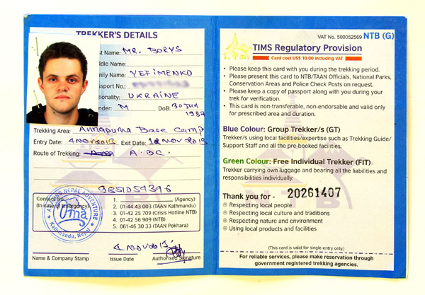 Nepal TIMS permit